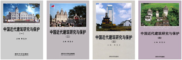 Covers of the four proceedings of the biennial conferences during 1998–2004, ...