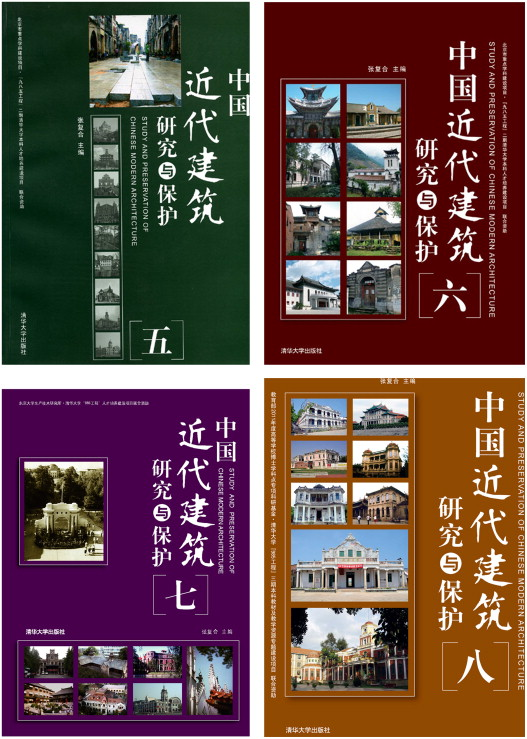 Covers of the proceedings of the biennial conferences between 2006 and 2012, ...